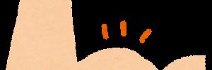 chikarakobu