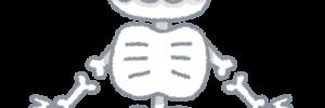gaikotsu_character